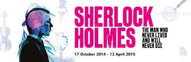 Sherlock Museum Poster